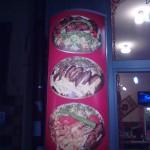 Falafel, Schawarma und Co. in Wuppertal bestellen: Tele Falafel Lieferservice